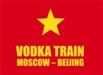 001 Vodkatrain Logo | Vodka Train Icon